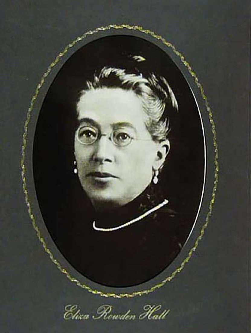Portrait of Eliza Rowdon Hall of The Walter and Eliza Hall Trust